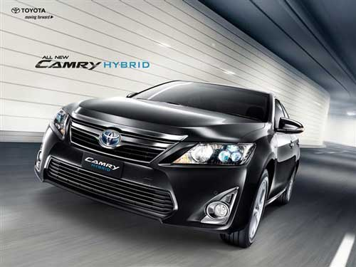 All New Camry 2.5 Hybrid